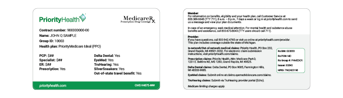 PriorityMedicare Ideal PPO ID card example