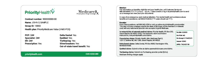 PriorityMedicare Value HMO-POS ID card example